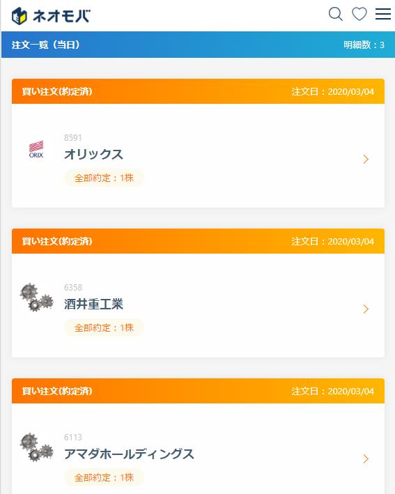 f:id:fujitaka3776:20200305171651p:plain