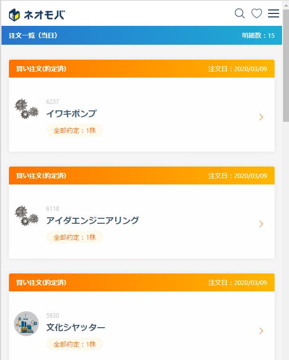 f:id:fujitaka3776:20200309172010p:plain