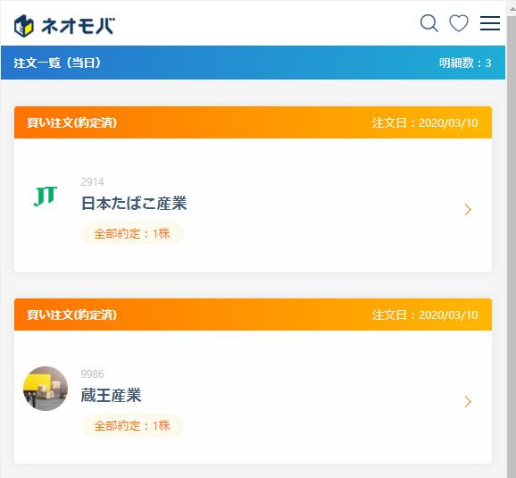 f:id:fujitaka3776:20200311172426p:plain