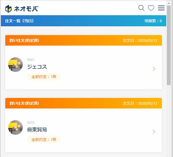 f:id:fujitaka3776:20200312172658p:plain