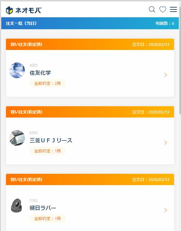 f:id:fujitaka3776:20200313171626p:plain