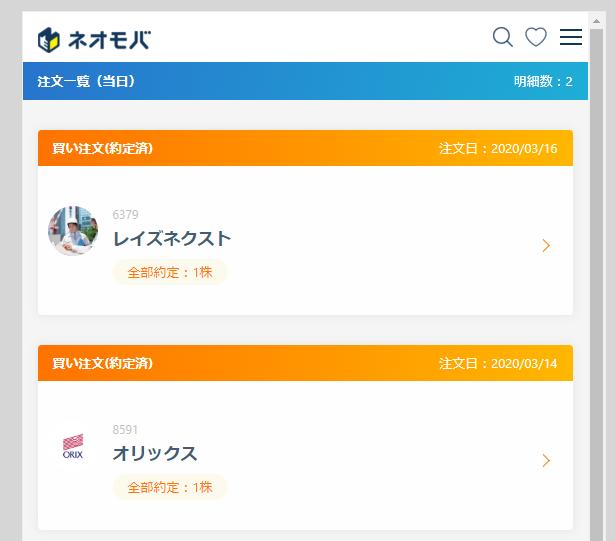 f:id:fujitaka3776:20200316171154p:plain