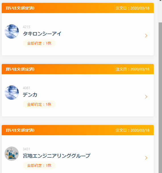 f:id:fujitaka3776:20200318171402p:plain