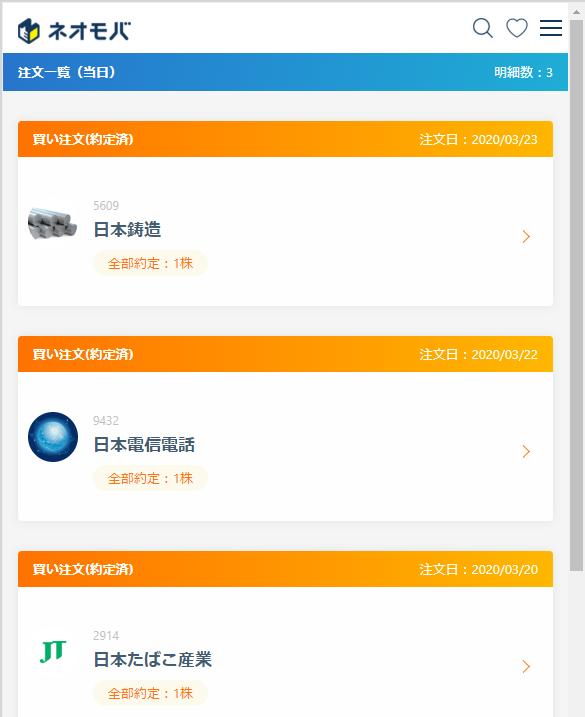 f:id:fujitaka3776:20200323171050p:plain