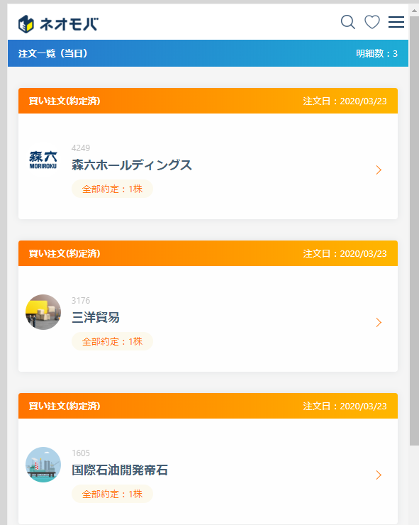 f:id:fujitaka3776:20200324173659p:plain