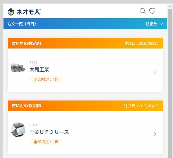 f:id:fujitaka3776:20200326172242p:plain