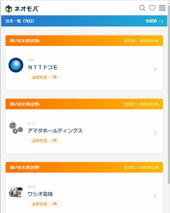 f:id:fujitaka3776:20200327172956p:plain