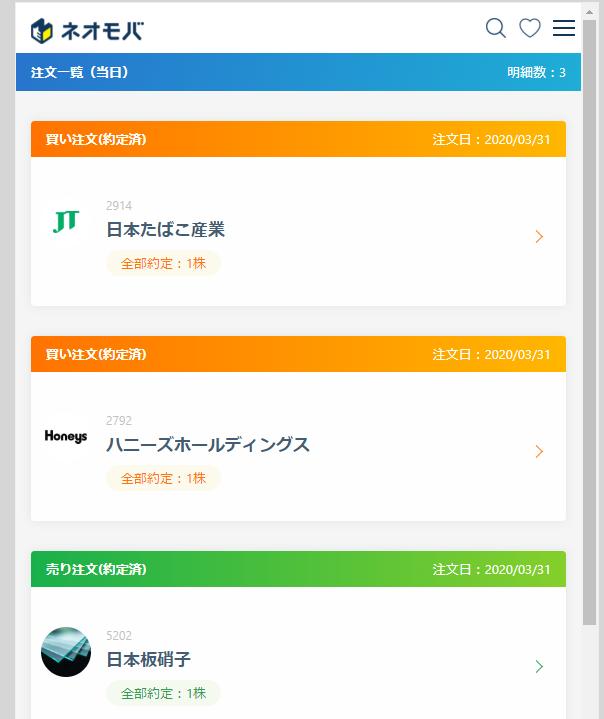 f:id:fujitaka3776:20200401171209p:plain