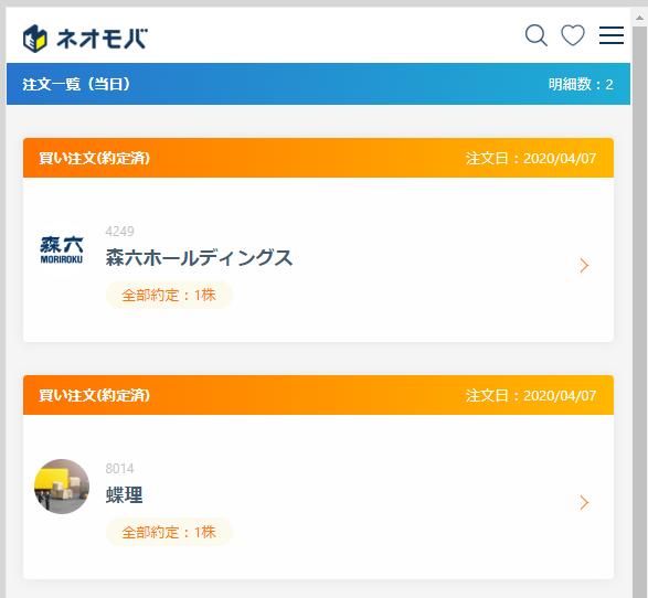 f:id:fujitaka3776:20200408171609p:plain