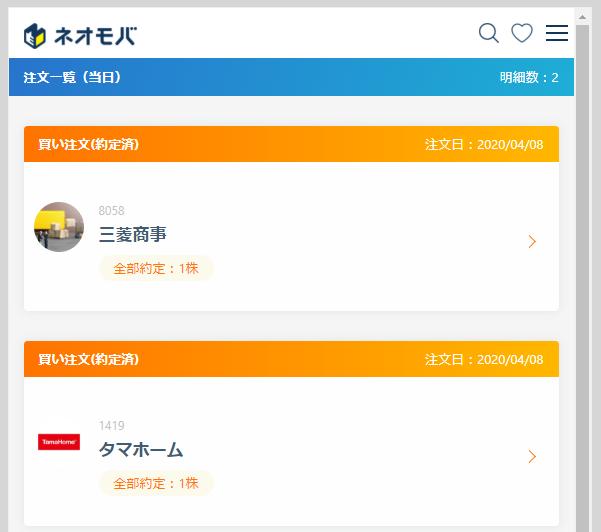 f:id:fujitaka3776:20200409171439p:plain
