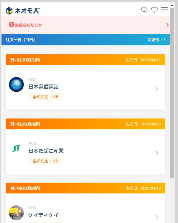 f:id:fujitaka3776:20200413171543p:plain