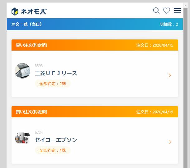 f:id:fujitaka3776:20200416172309p:plain