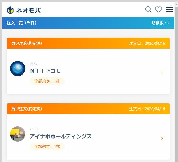 f:id:fujitaka3776:20200417170754p:plain