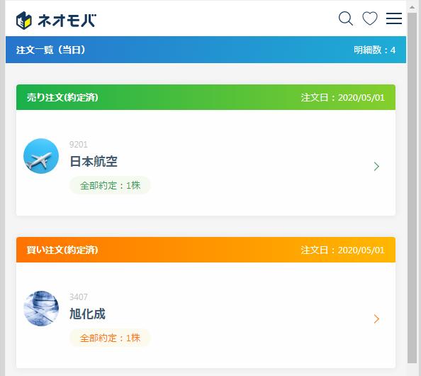 f:id:fujitaka3776:20200501181252p:plain
