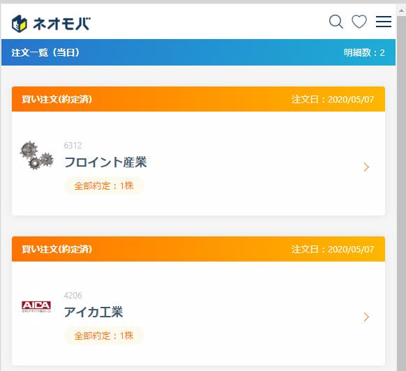 f:id:fujitaka3776:20200508171509p:plain