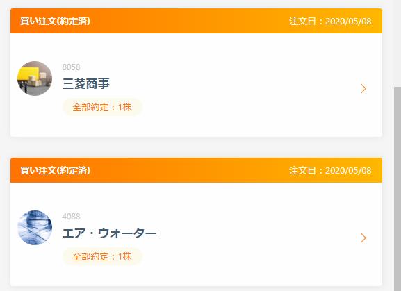 f:id:fujitaka3776:20200511172735p:plain