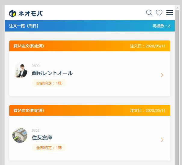 f:id:fujitaka3776:20200512171100p:plain