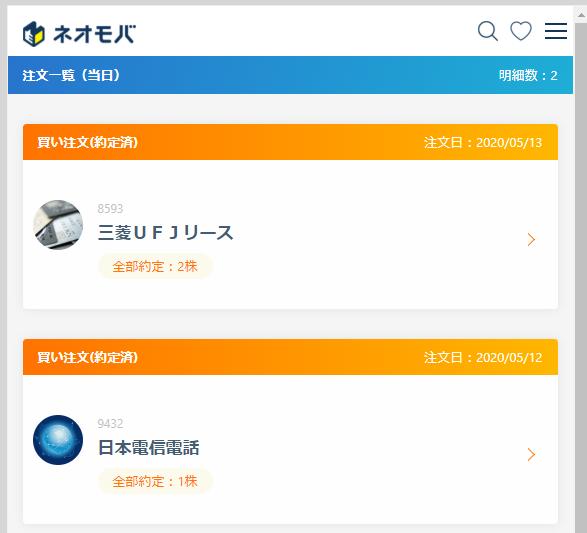 f:id:fujitaka3776:20200513170337p:plain