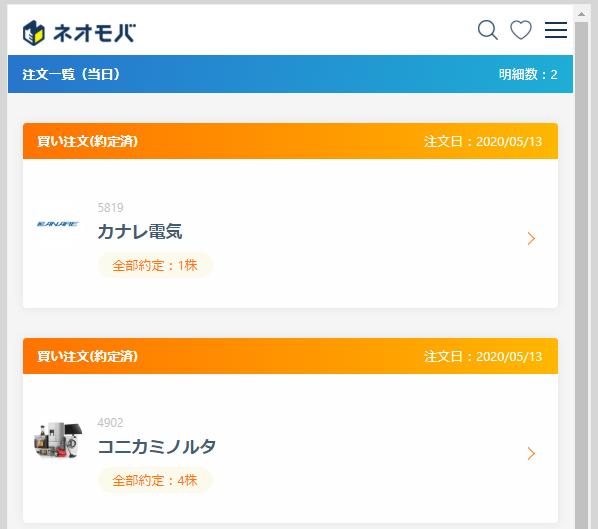 f:id:fujitaka3776:20200514171619p:plain
