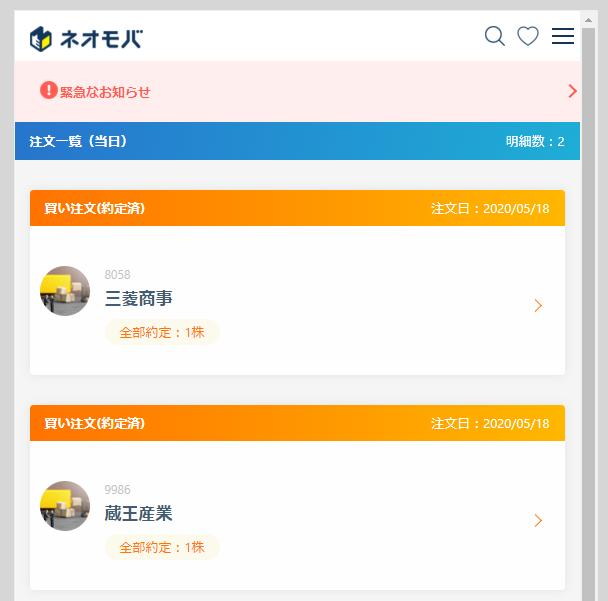 f:id:fujitaka3776:20200519171718p:plain