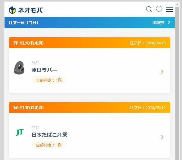 f:id:fujitaka3776:20200520172009p:plain