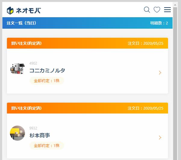 f:id:fujitaka3776:20200526172029p:plain