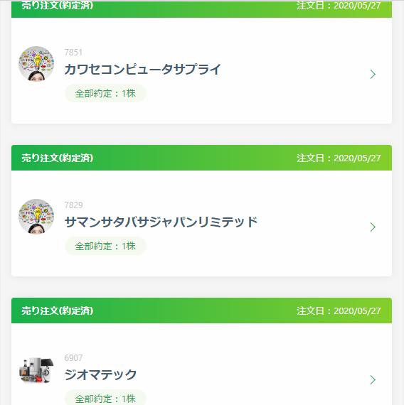 f:id:fujitaka3776:20200528172312p:plain