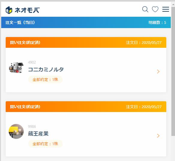 f:id:fujitaka3776:20200528172344p:plain