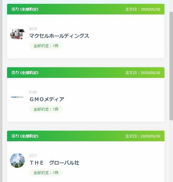 f:id:fujitaka3776:20200602171253p:plain