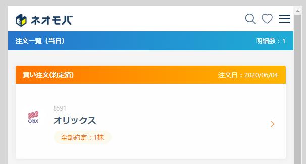 f:id:fujitaka3776:20200605173102p:plain