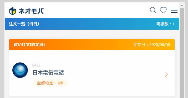 f:id:fujitaka3776:20200608171855p:plain