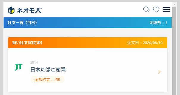 f:id:fujitaka3776:20200611170950p:plain