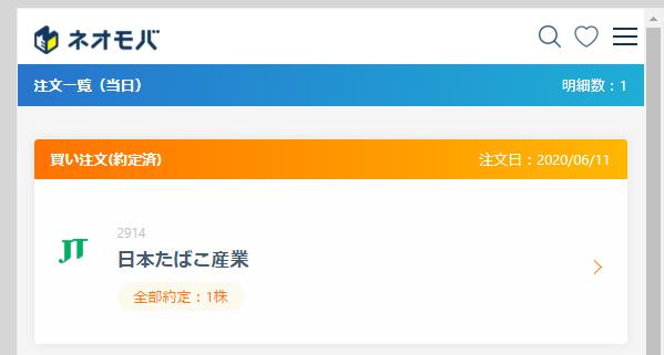 f:id:fujitaka3776:20200612173243p:plain