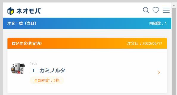 f:id:fujitaka3776:20200618171217p:plain