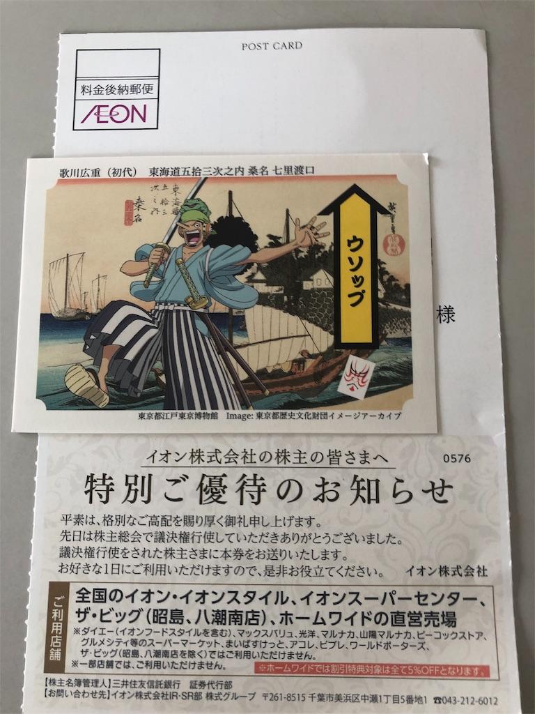 f:id:fujitaka3776:20200620141208j:image