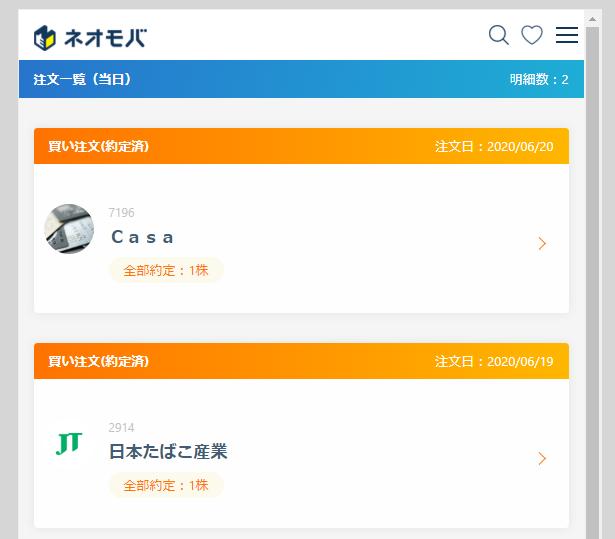 f:id:fujitaka3776:20200622171223p:plain