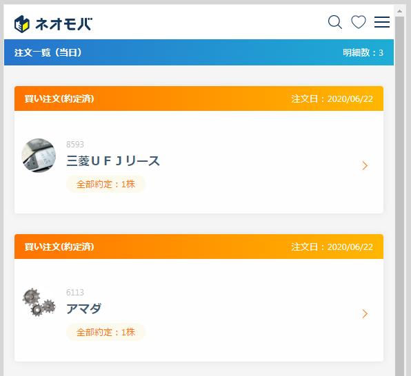 f:id:fujitaka3776:20200623223344p:plain