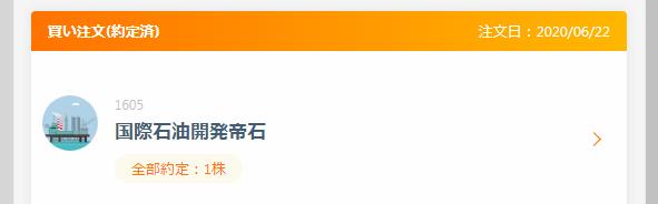 f:id:fujitaka3776:20200623223401p:plain