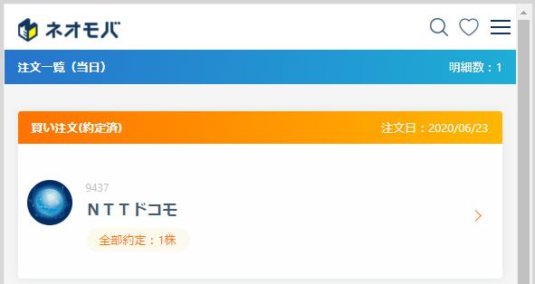 f:id:fujitaka3776:20200624170833p:plain