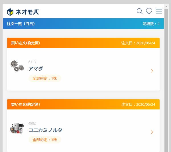 f:id:fujitaka3776:20200625170920p:plain