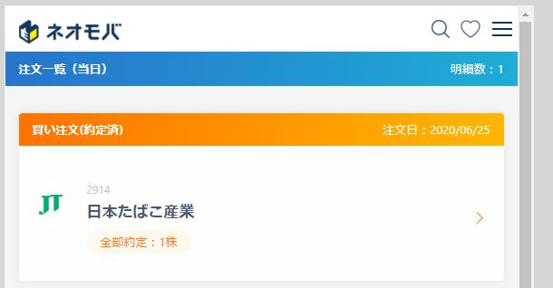 f:id:fujitaka3776:20200626172044p:plain