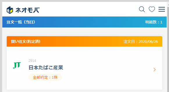 f:id:fujitaka3776:20200629190725p:plain