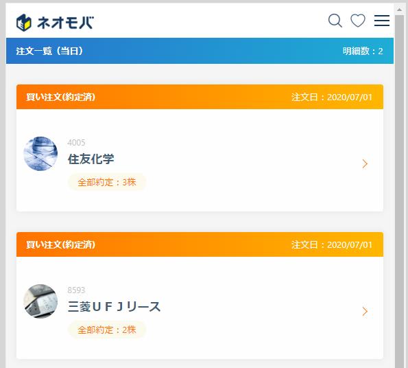 f:id:fujitaka3776:20200702171514p:plain