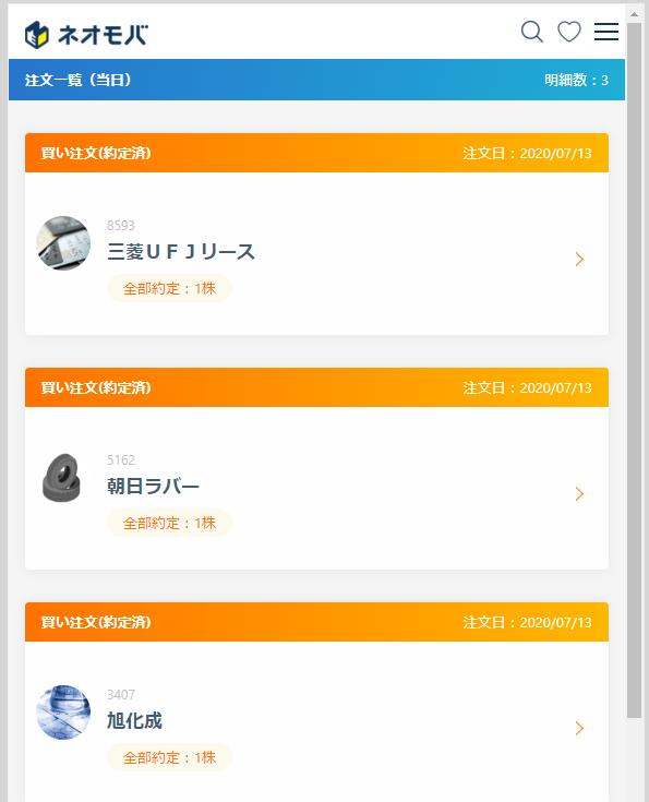 f:id:fujitaka3776:20200714171819p:plain