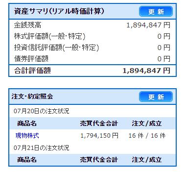 f:id:fujitaka3776:20200720172004p:plain