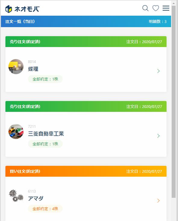 f:id:fujitaka3776:20200728171255p:plain