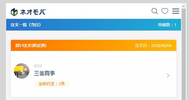 f:id:fujitaka3776:20200805171345p:plain