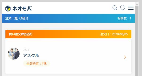 f:id:fujitaka3776:20200807074007p:plain