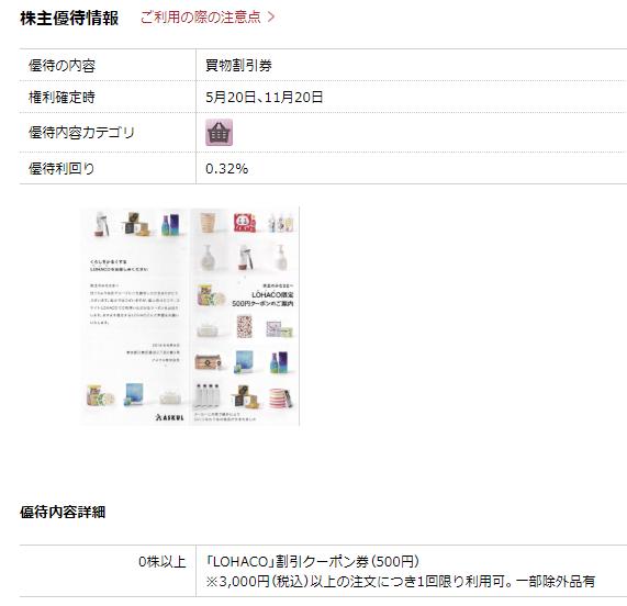 f:id:fujitaka3776:20200807074304p:plain