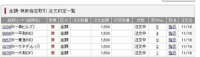 f:id:fujitaka3776:20201114150225j:plain